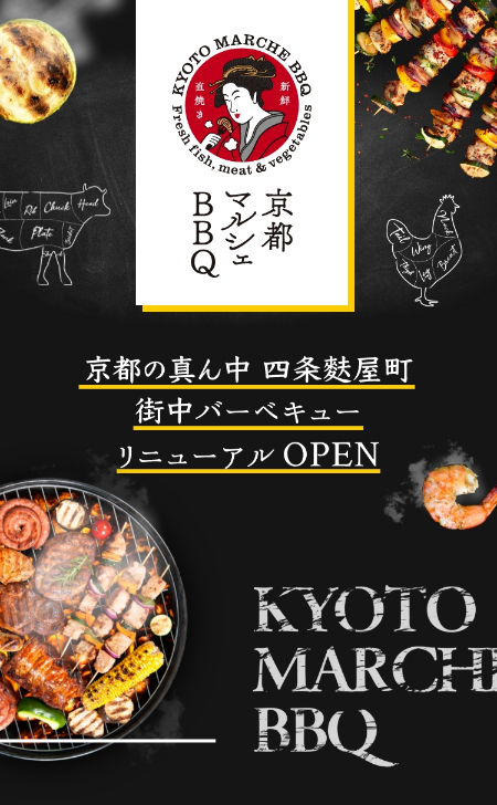 Kyoto Marche BBQ. Newly open BBQ on Shijo Fuyacho, the center of Kyoto